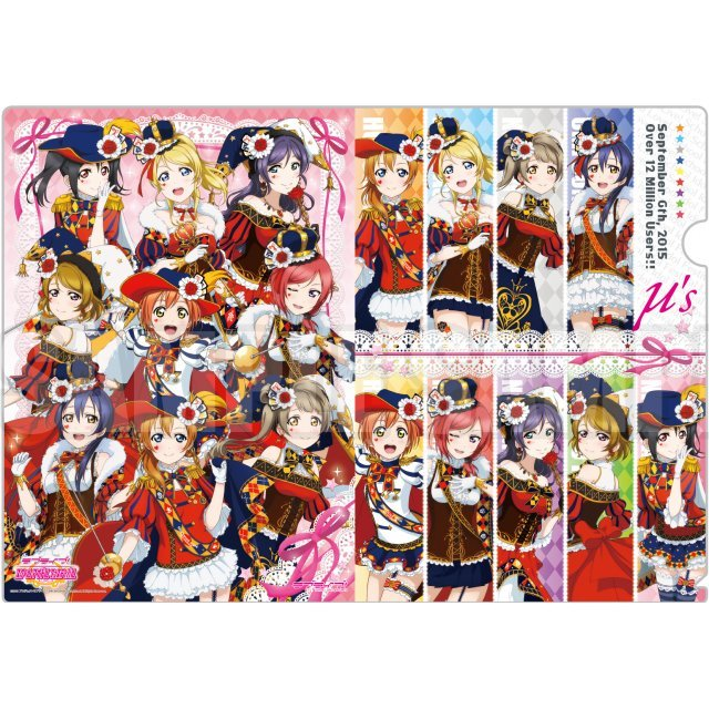 Love Live! School Idol Festival Anniversary Clear File: Commemorating Over 12 Million Users