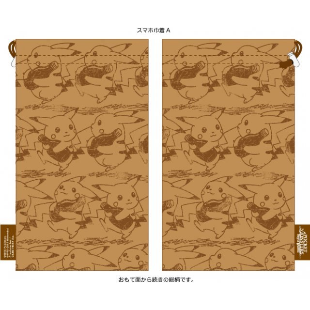 Pokemon Sepia Graffiti Smartphone Kinchaku: Bottle