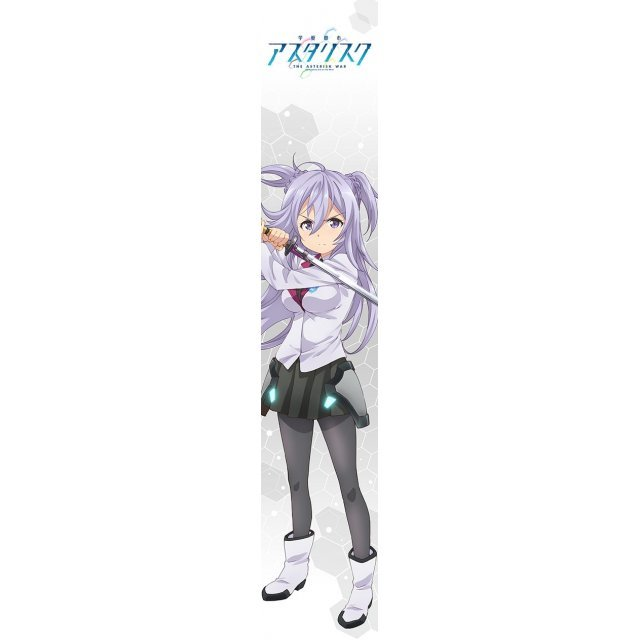 The Asterisk War Mofu Mofu Muffler Towel: Kirin