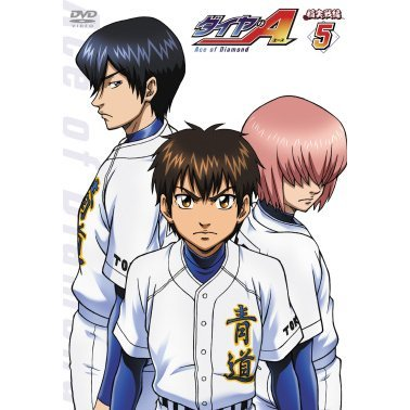 Ace Of Diamond Inajitsu Hen Vol.5