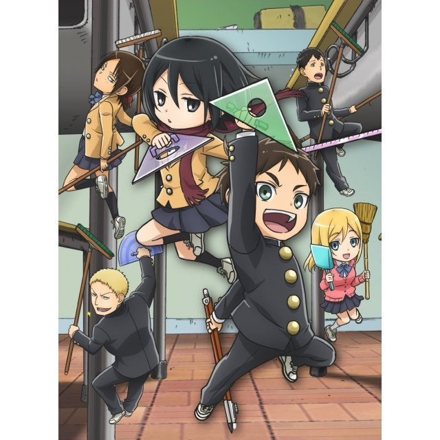 Attack on Titan: Junior High Vol.1