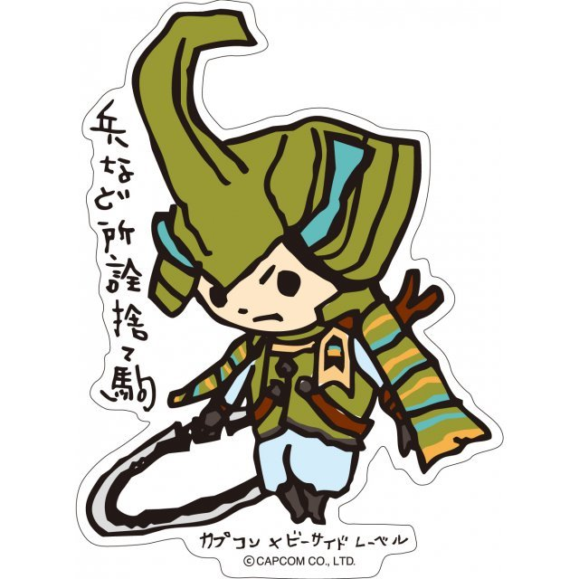 CAPCOM x B-SIDE LABEL Sticker Sengoku Basara: Mouri (Re-run)