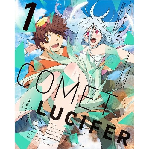 Comet Lucifer Vol.1 [Limited Edition]