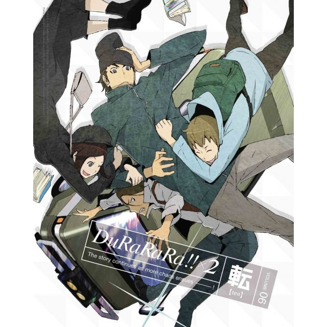 Durarara X2 Ten Vol.6 [DVD+ CD Limited Edition]