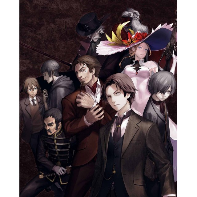 Empire Of Corpses [Blu-ray+CD Limited Edition]