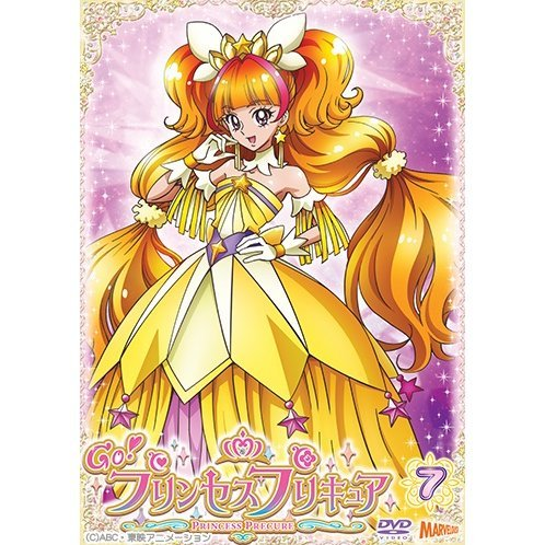 Go Princess Precure Vol.7