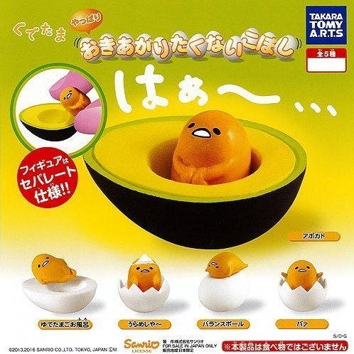 Gudetama: I Do Not Want To Get Up After All (Set of 5 pieces)