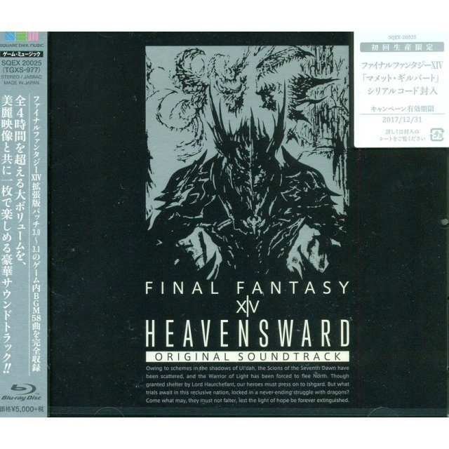 Heavensward Final Fantasy XIV Original Soundtrack [Blu-ray Disc]