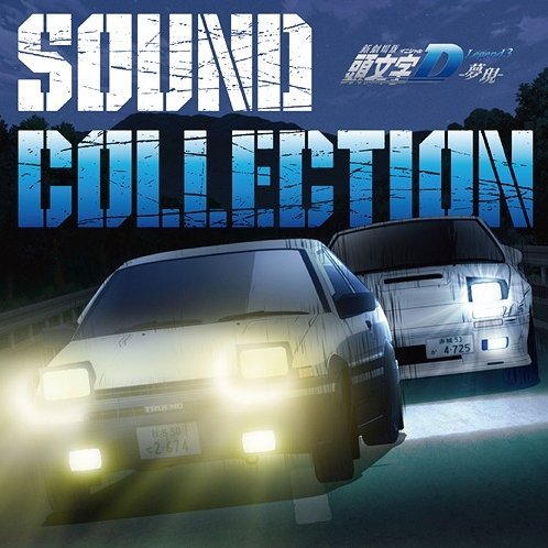 Initial D Legend Vol.3 - Mugen Sound Collection (New Theatrical Version)