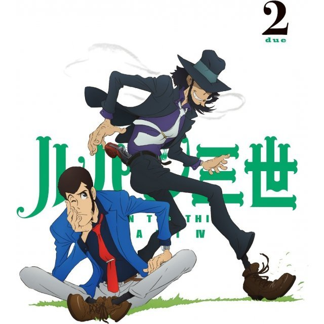 Lupin III Part IV Vol.2