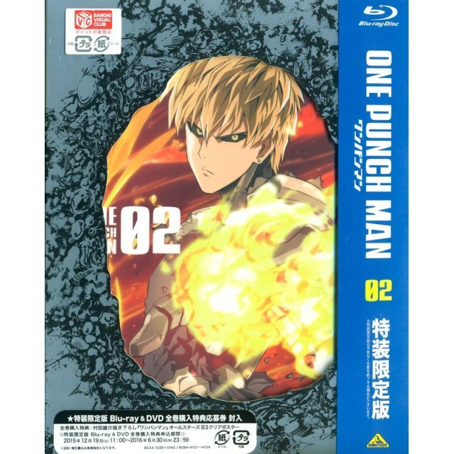 One Punch Man Vol.2 [Limited Edition]