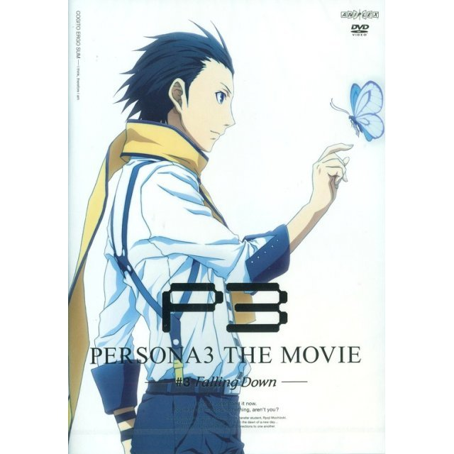 Persona 3 The Movie: No.3 Falling Down