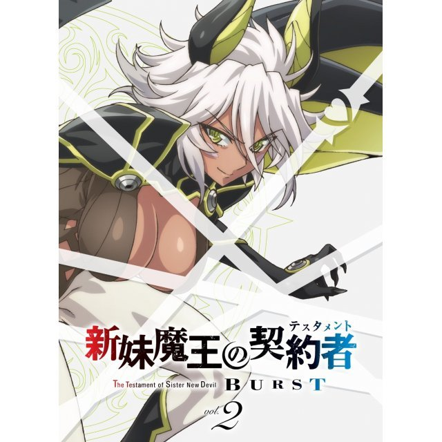 Shinmai Maou no Testament Burst Vol.2 [DVD+CD Limited Edition]
