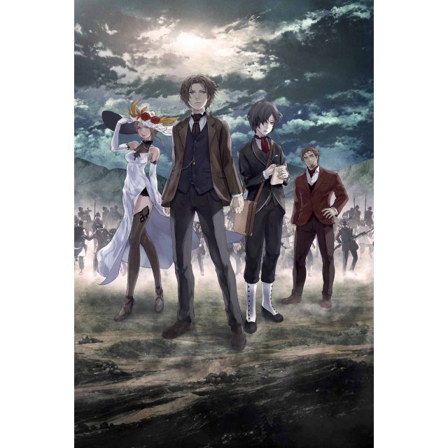 Empire Of Corpses