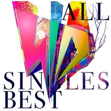 All Singles Best [2CD+Blu-ray Limited Edition Type B]