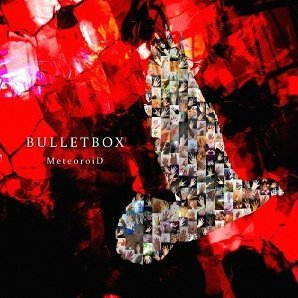 Bulletbox [Limited Edition]