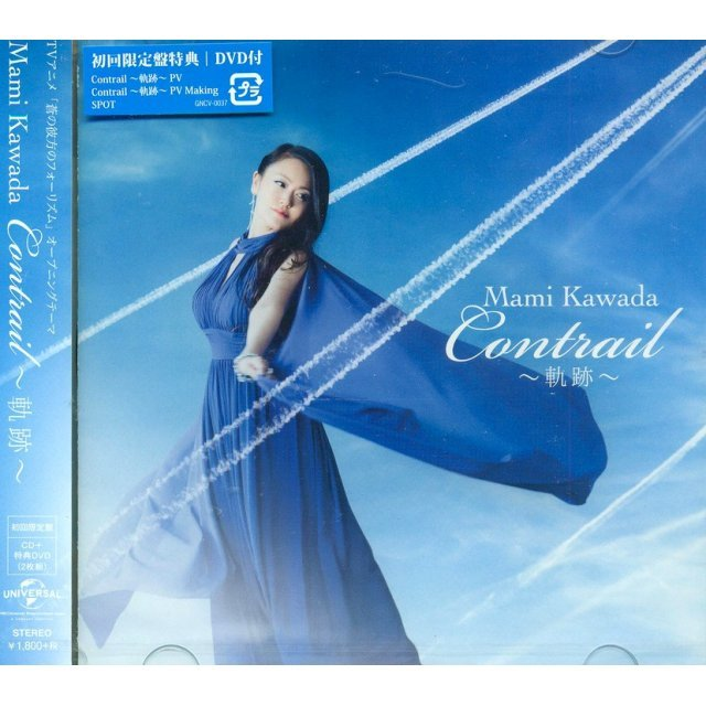 Contrail - Kiseki (Ao No Kanata No Four Rhythm Intro Theme) [CD+DVD Limited Edition]