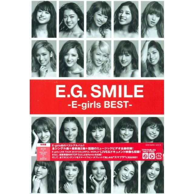 E.G. Smile - E-girls Best [2CD+3DVD]