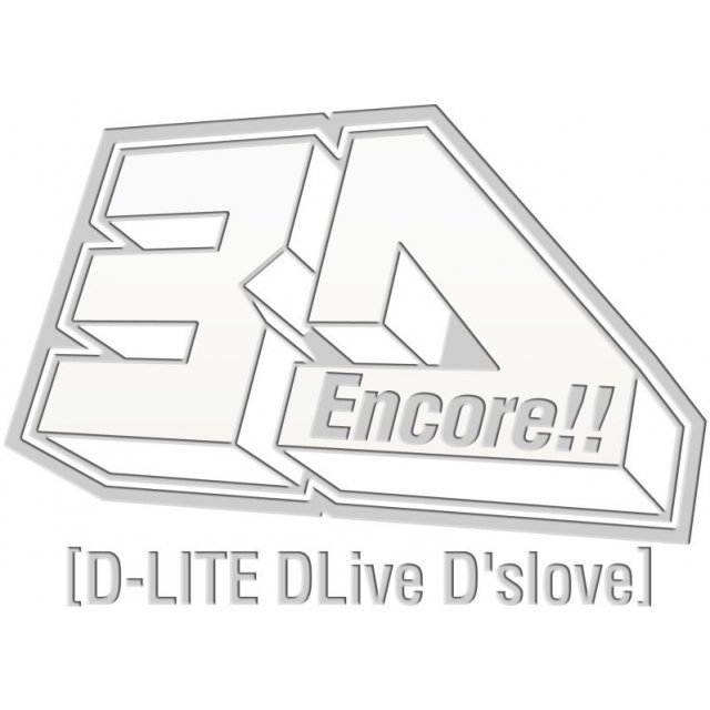 Encore 3D Tour - D-lite Dlived'slove [2Blu-ray+2CD+Photo Book Deluxe Edition]