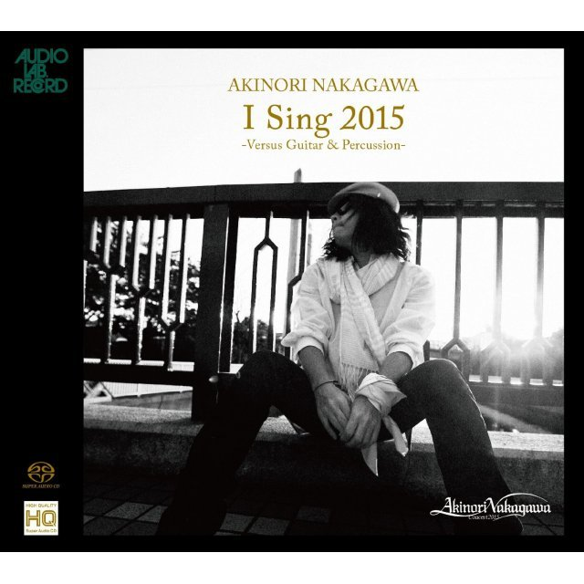 I Sing 2015 Versus Guitar & Percussion [HQ-Hybrid CD]