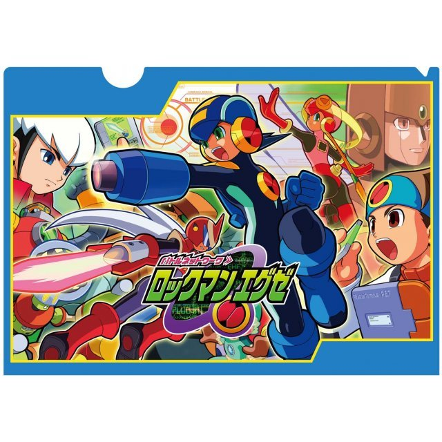 Megaman A4 Clear File: Megaman Battle Network