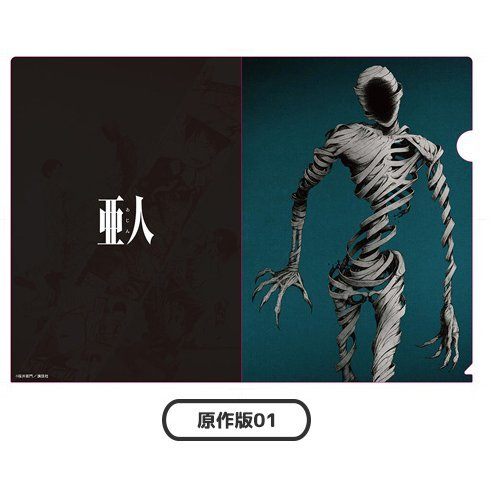 Ajin: Demi-Human Clear File Original Ver. 01