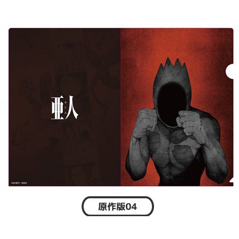 Ajin: Demi-Human Clear File Original Ver. 04