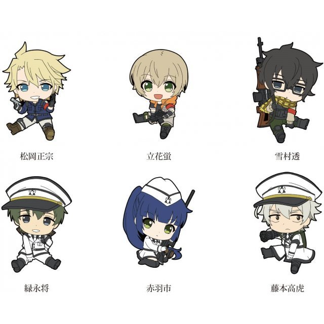 Aoharu x Machinegun Petanko Trading Rubber Strap (Set of 6 pieces)