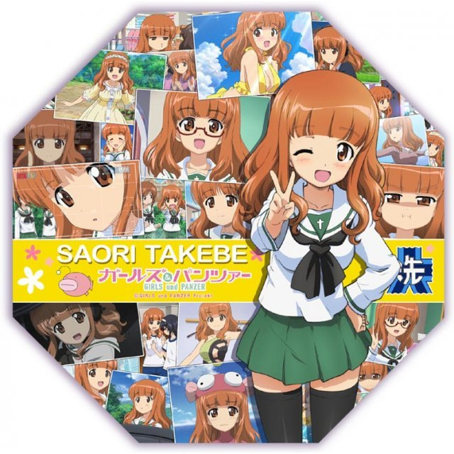 Girls und Panzer Desktop Mini Umbrella: Takebe Saori