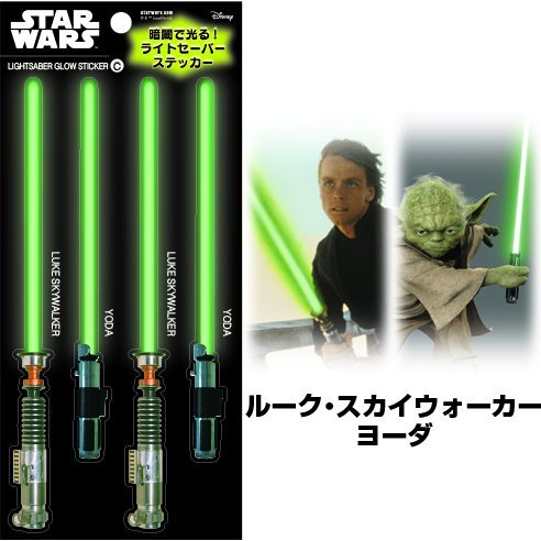 Star Wars Lightsaber Glow Sticker C: Luke Skywalker & Yoda