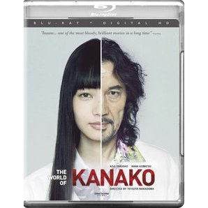 The World of Kanako [Blu-ray+Digital HD]