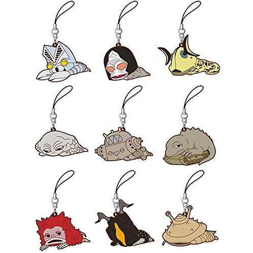 Ultra Kaiju Darun Rubber Strap Collection Showa Box (Set of 8 pieces)