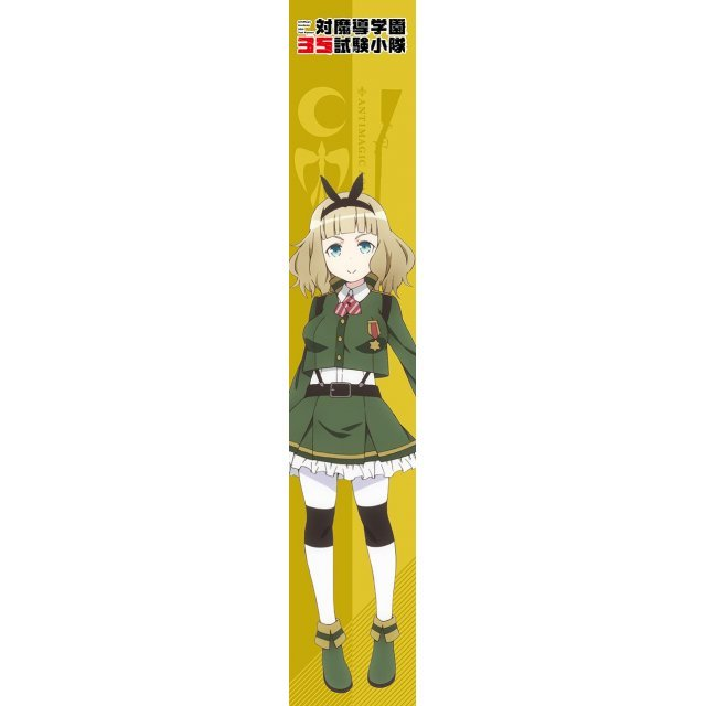 Anti-Magic Academy The 35th Test Platoon Mofu Mofu Muffler Towel: Saionji Usagi
