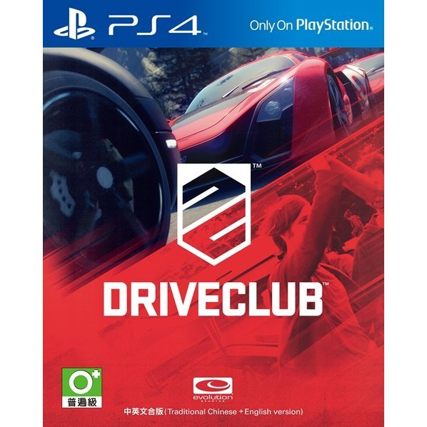 DriveClub (Greatest Hits) (Chinese & English sub)