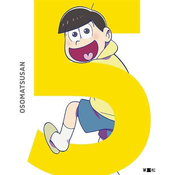 Osomatsu-san Vol.5 [Limited Edition]
