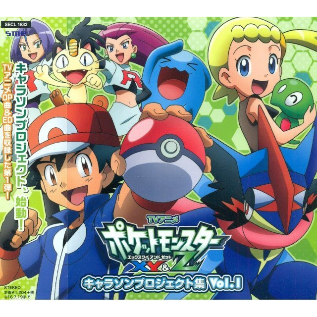 Pocket Monsters XY&Z Character Song Project Collection Vol.1