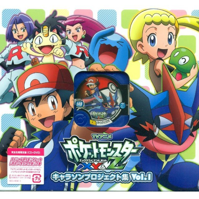 Pocket Monsters XY&Z Character Song Project Collection Vol.1 [CD+DVD Limited Edition]