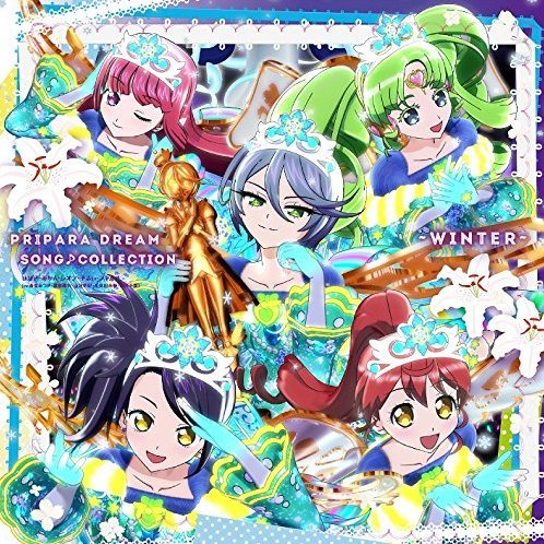 Pripara Dream Song Collection Dx -Winter [CD+DVD Limited Edition]