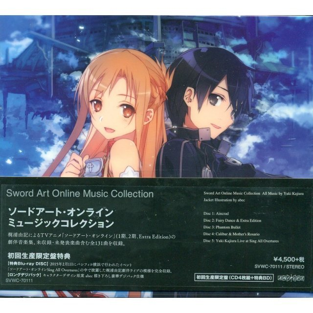 Sword Art Online Music Collection [CD+Blu-ray Limited Edition]