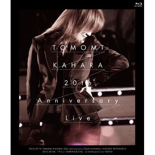 20th Anniversary Live [Limited Edition]