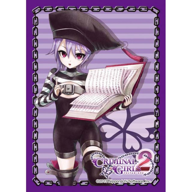 Criminal Girls 2 Character Sleeve Collection: Sui