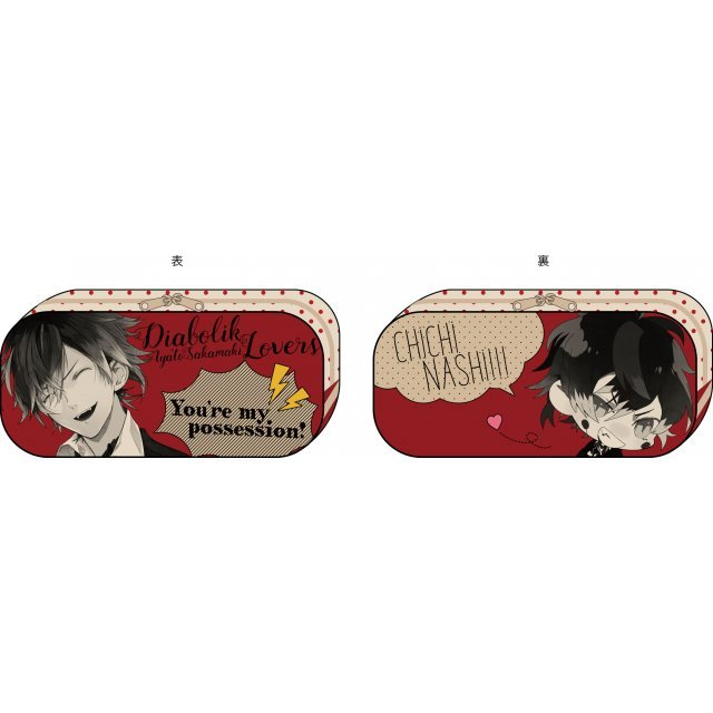 Diabolik Lovers Dark Fate Multi Pouch: Ayato