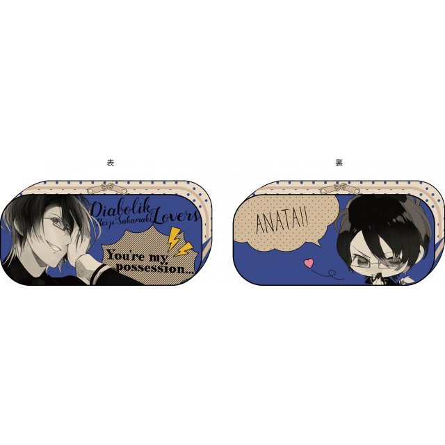 Diabolik Lovers Dark Fate Multi Pouch: Reiji