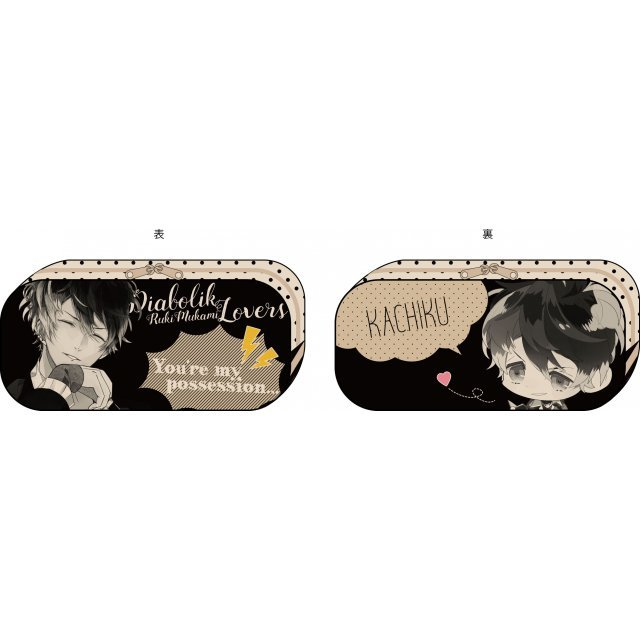 Diabolik Lovers Dark Fate Multi Pouch: Ruki