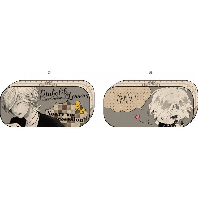 Diabolik Lovers Dark Fate Multi Pouch: Subaru
