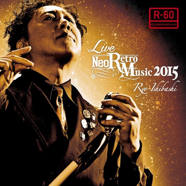 Live Neo Retro Music 2015 [2CD+DVD]