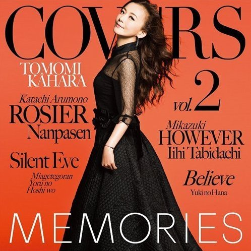 Memories 2 - Kahara All Time Covers [UHQCD Limited Edition]