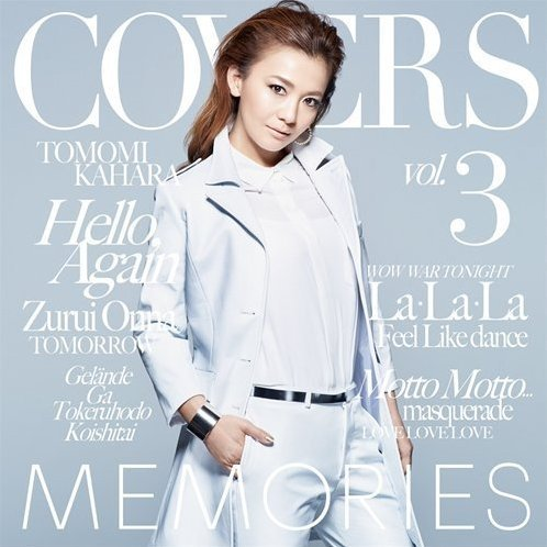 Memories 3 - Kahara Back To 1995 [UHQCD Limited Edition]