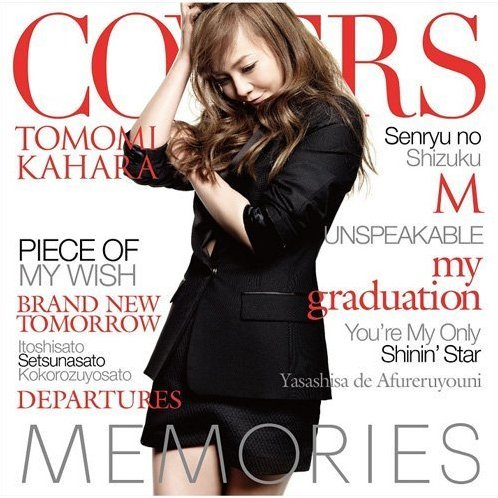 Memories - Kahara Covers [UHQCD Limited Edition]