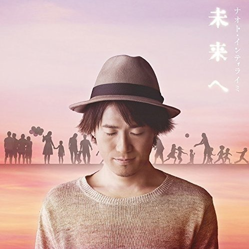 Mirai He [CD+DVD Limited Edition]